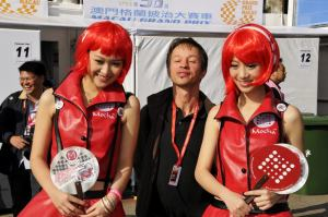 Photo Macao entregirly Perf 301211