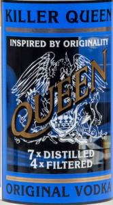 'Killer-Queen'1-354x640