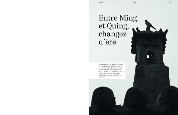 Ou24_Chine_Page_1